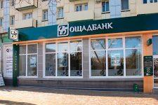 Эксперты указали на слабую доходность одного из украинских госбанков