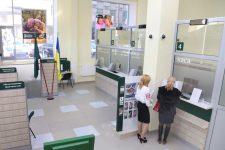 Ощадбанк массово закрывает отделения