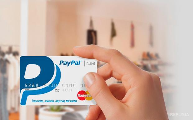 PayPal Google мобильные платежи
