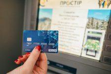 Еще один банк стал участником платежной системы ПРОСТІР