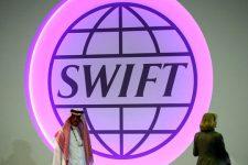 Swift представила новую систему по борьбе с кибератаками
