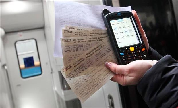 Укрзализныця электронные билеты