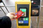 В Киевском метро наконец-то можно заплатить за проезд картой Visa