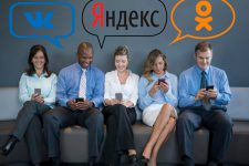 В Украине запретили российские соцсети: комментарии экспертов