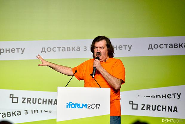 iForum-2017 состоялся: фоторепортаж