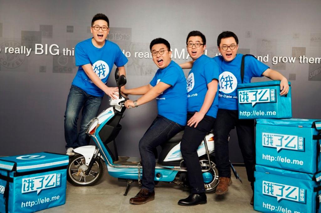 Alibaba инвестирует $1 млрд в сервис по доставке еды