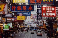 Власти Гонконга могут официально признать цифровые валюты