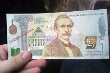 Кулиш или Вернадский: кто все-таки будет изображен на 1000-гривневой банкноте?