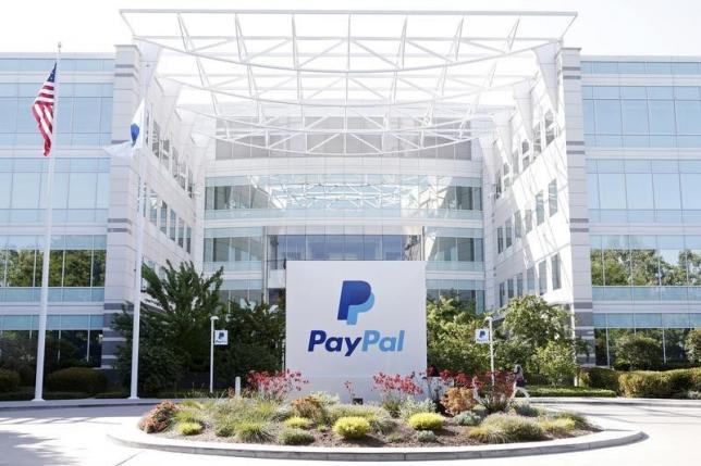 PayPal сервис для малого и среднего бизнеса