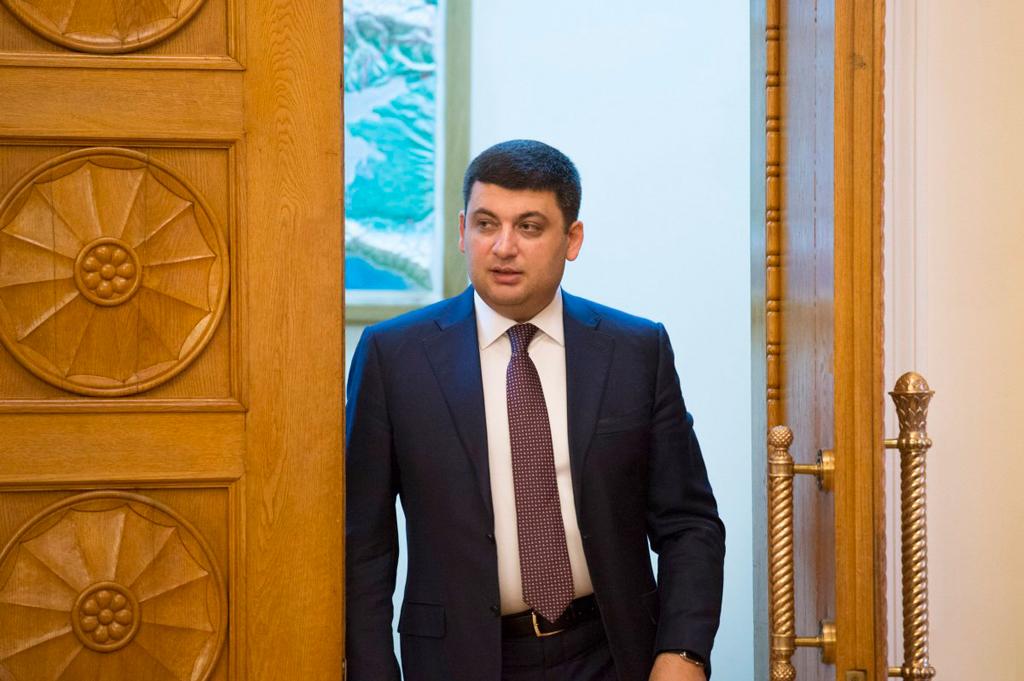 Цифровая экономика Украины