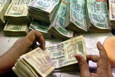 Тигры и дворцы: как выглядят валюты стран Азии