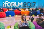 История iForum в фактах и цифрах — инфографика