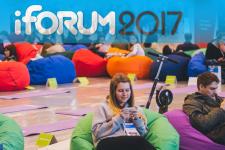 iForum-2017: прямая текстовая трансляция