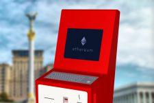В терминалах по всей Украине можно купить криптовалюту Ethereum