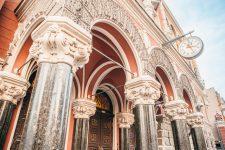 В Украине создадут клиринговый банк
