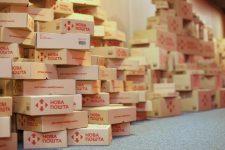 Фискальная служба препятствует работе Новой почты