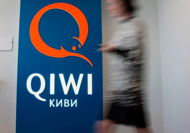 QIWI технология блокчейн