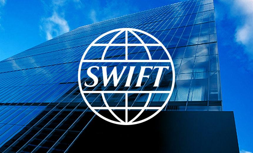 Служба по кибербезопасности Swift