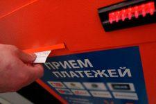 В отделениях «Новой почты» можно получить перевод, отправленный через терминалы самообслуживания