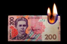 Нацбанк уничтожил миллиарды гривен