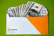 НБУ выступил против банковских услуг в Укрпочте