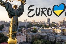 Евровидение в Киеве: Крещатик стал пространством без наличных