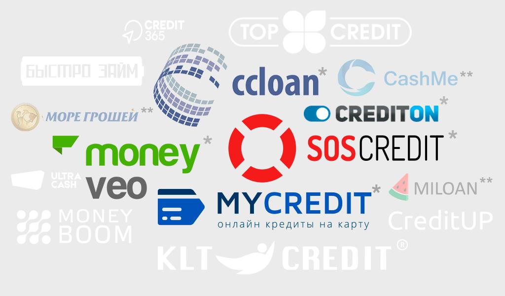 частный кредит в спб