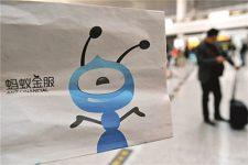 Прибыль финансового подразделения Alibaba выросла вдвое