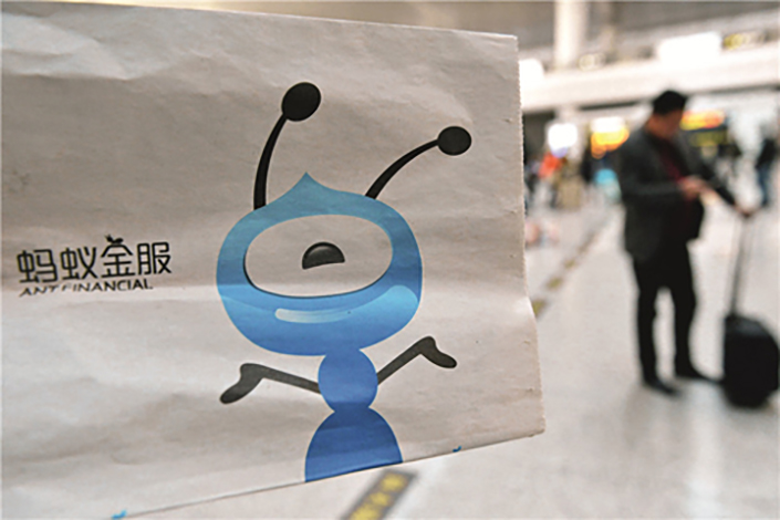 Прибаль Ant Financial