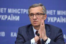 Глава ПриватБанка подал в отставку