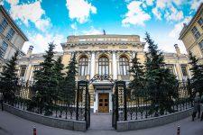 В РФ покупателей цифровых валют обяжут проходить идентификацию
