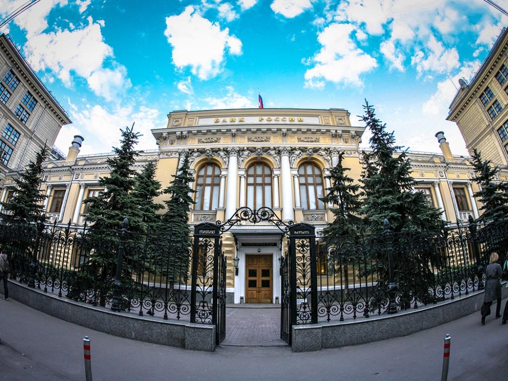 Цифровые валюты в России