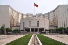 Центробанк Китая тестирует национальную криптовалюту