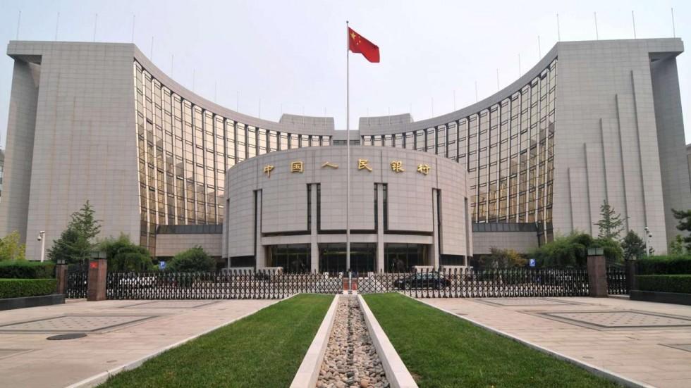 Китай национальная криптовалюта