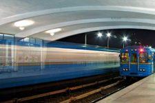 Проезд в киевском метро можно будет оплатить онлайн