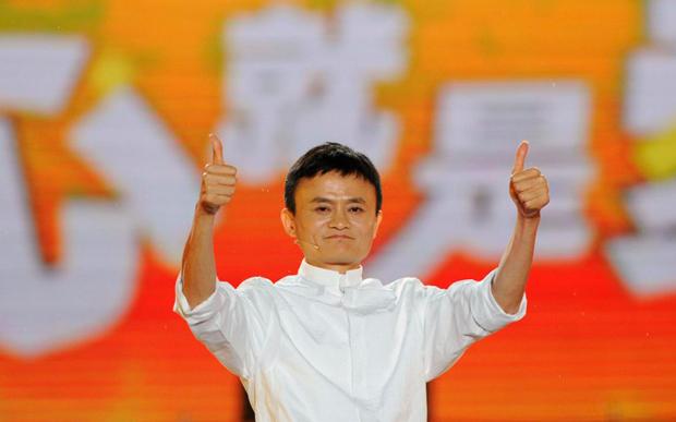 Выручка Alibaba
