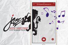 Alfa Jazz Fest 2017: дополненная реальность в приложении Alfa Mobile