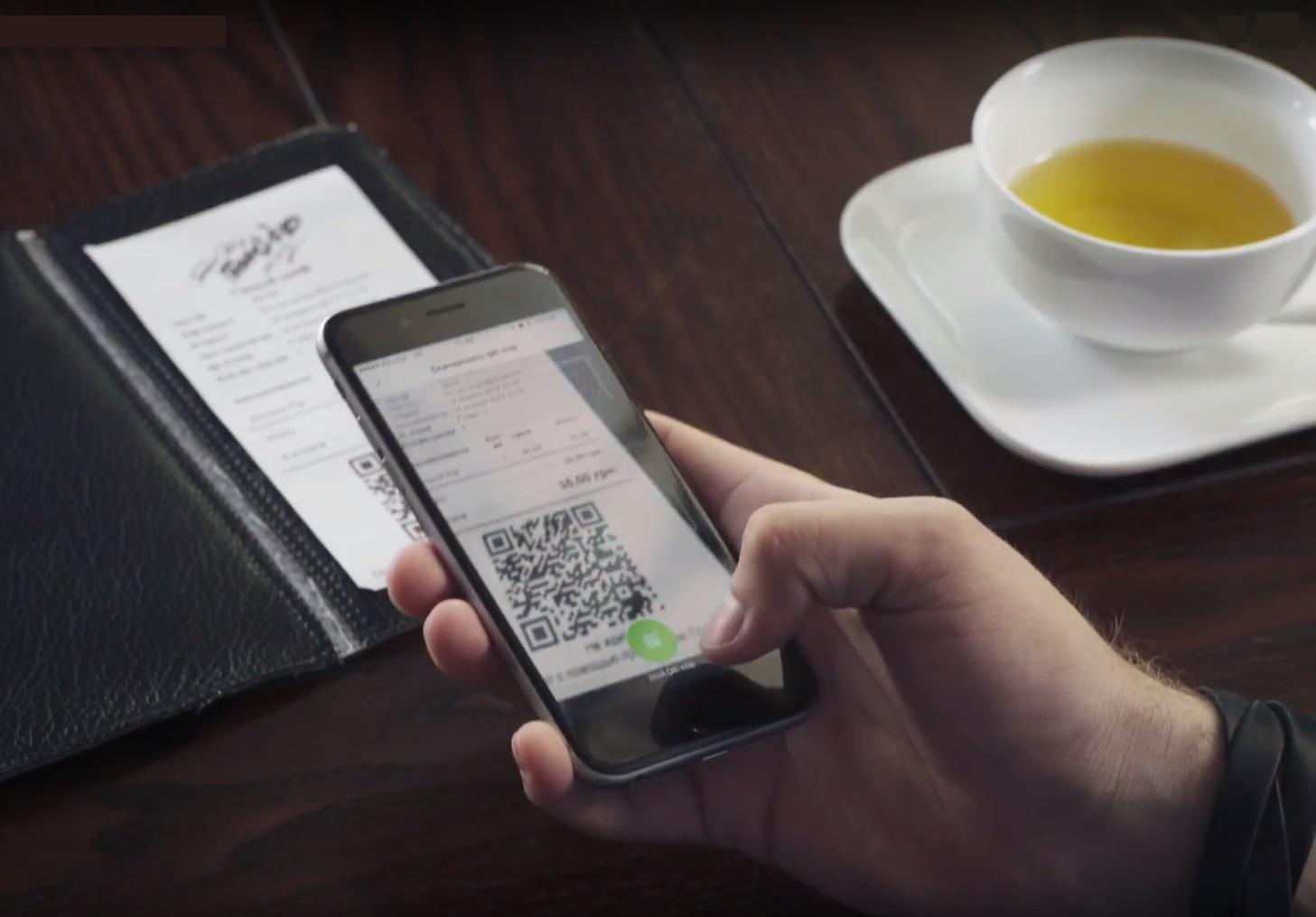 оплатить счет через QR-код