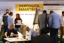 Впервые в Украине: Укрпочта запустила инновационный сервис доставки