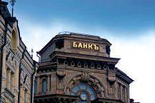 Через 10 лет в России может остаться только один банк