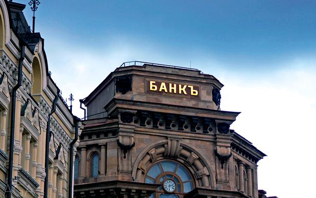 В России может остаться только один банк