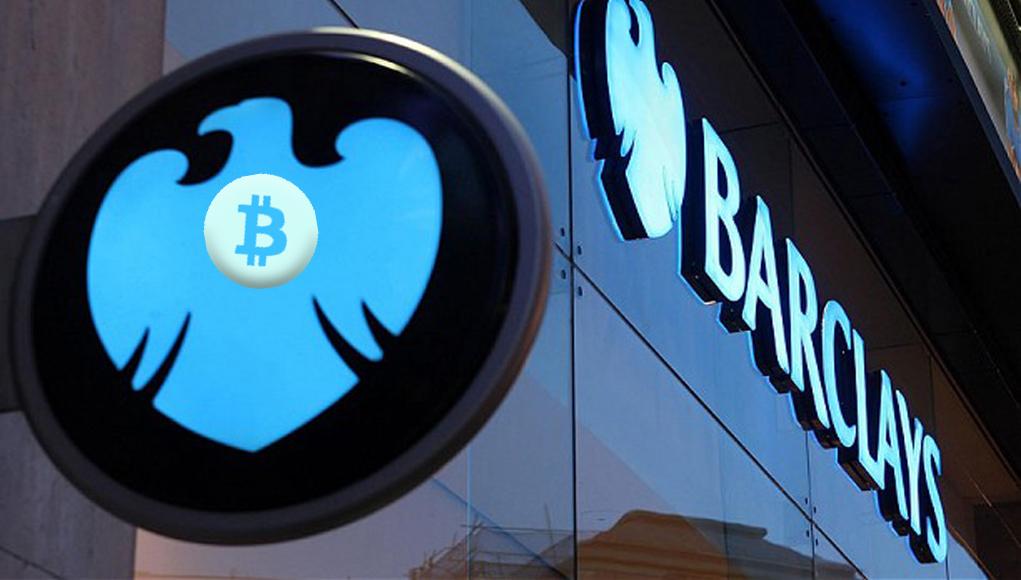 внедрение Bitcoin