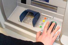 Платежи по отпечатку пальца: в одной из стран запустили новый сервис