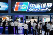 Китайская платежная система запускает платежи по QR-кодам