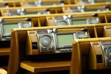 В ВР зарегистрировали законопроект про расширение финуслуг Укрпочтой