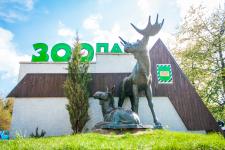 В одном из зоопарков Украины можно сделать пожертвование через QR-код