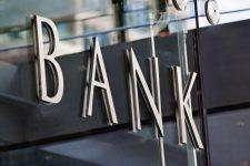 В Украине появилась новая банковская группа