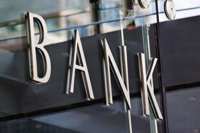 Банковская группа Сич