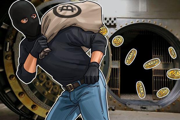 Биткоин-биржа хакерская атака