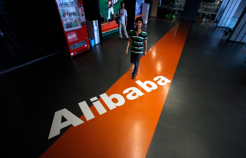 Alibaba голосовой помощник